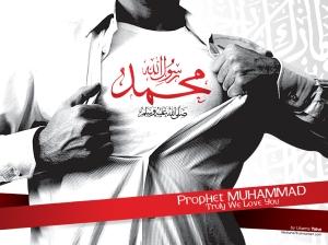 Rasulullah SAW Tidak Berkompromi dalam Penegakkan Hudud (Syari'at Islam)