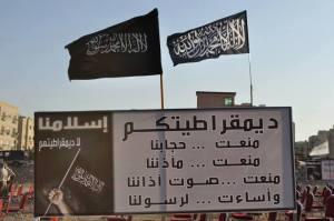"Menimbang Prinsip Demokrasi ""Kedaulatan di Tangan Rakyat (Manusia)"" dengan Timbangan Islam"