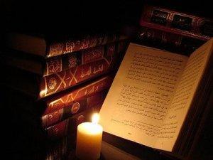 Nasihat Al-Qur'an, Al-Sunnah, Atsar & Ulama (Taqiyuddin An-Nabhani, dll): Pelajarilah Bahasa Arab