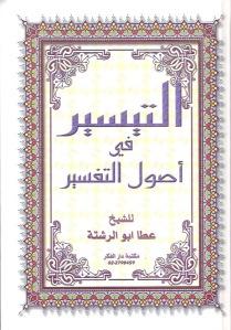 Cover Kitab