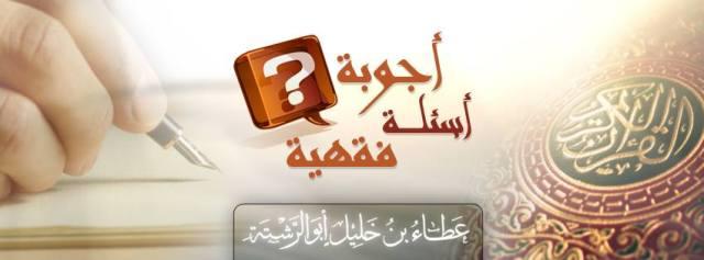 Tanya Jawab Asy-Syaikh 'Atha bin Khalil: Seputar Fakta Vaksin dan Hukum Syara' Atasnya