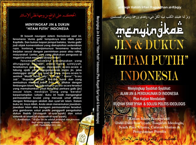 Sebagian List Pertanyaan yang Masuk ke Inbox Seputar Jin, Sihir dan Ruqyah Syar'iyyah
