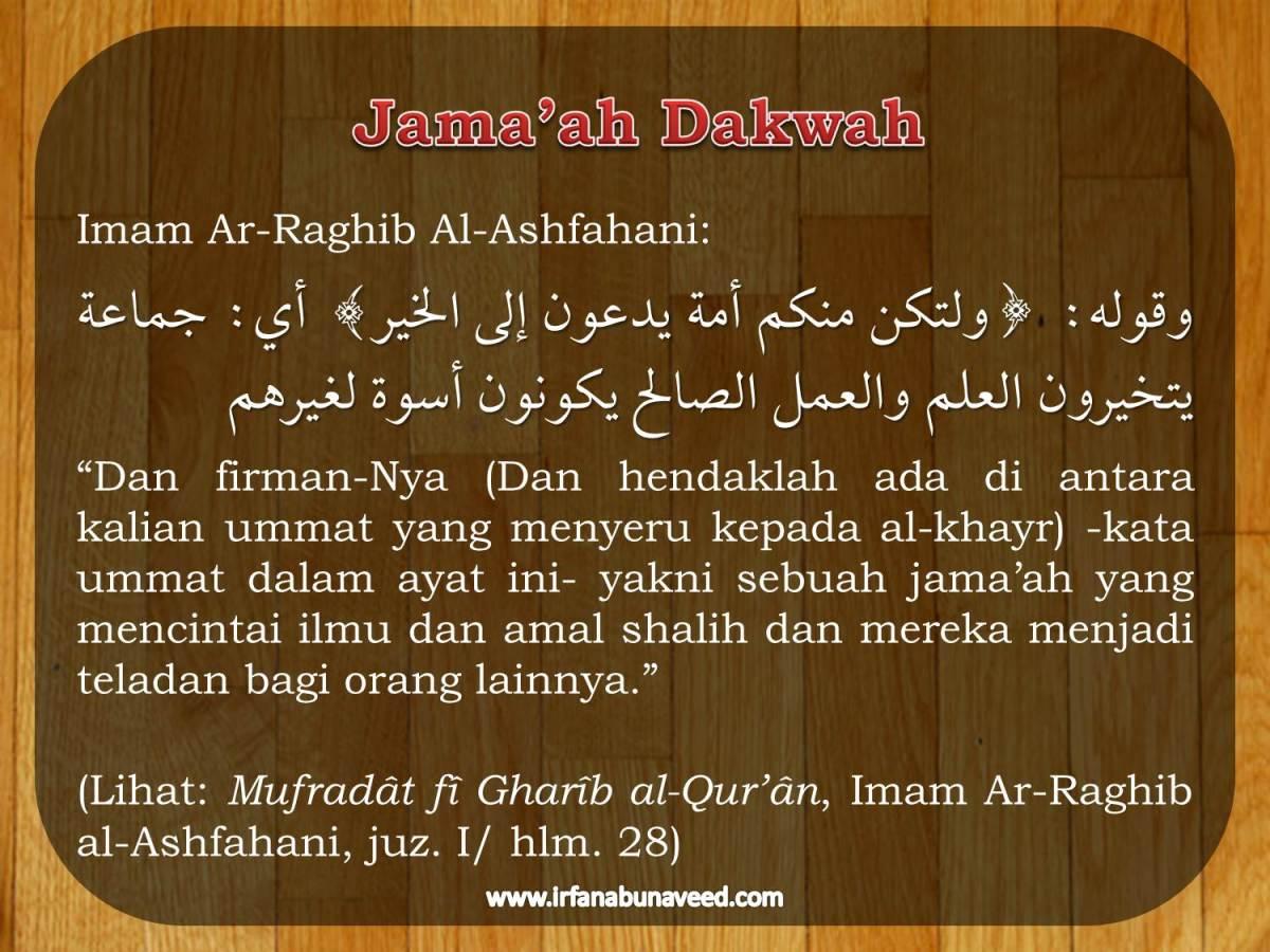 Pengantar Memahami Balaghah & Makna Kata dalam QS. Âli Imrân [3]: 104