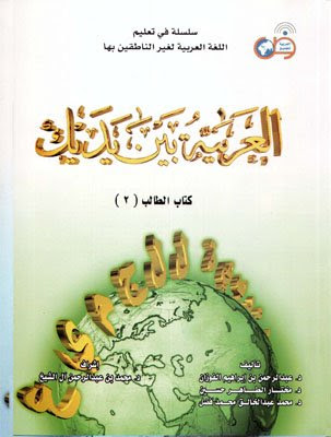 Read Online Book 2