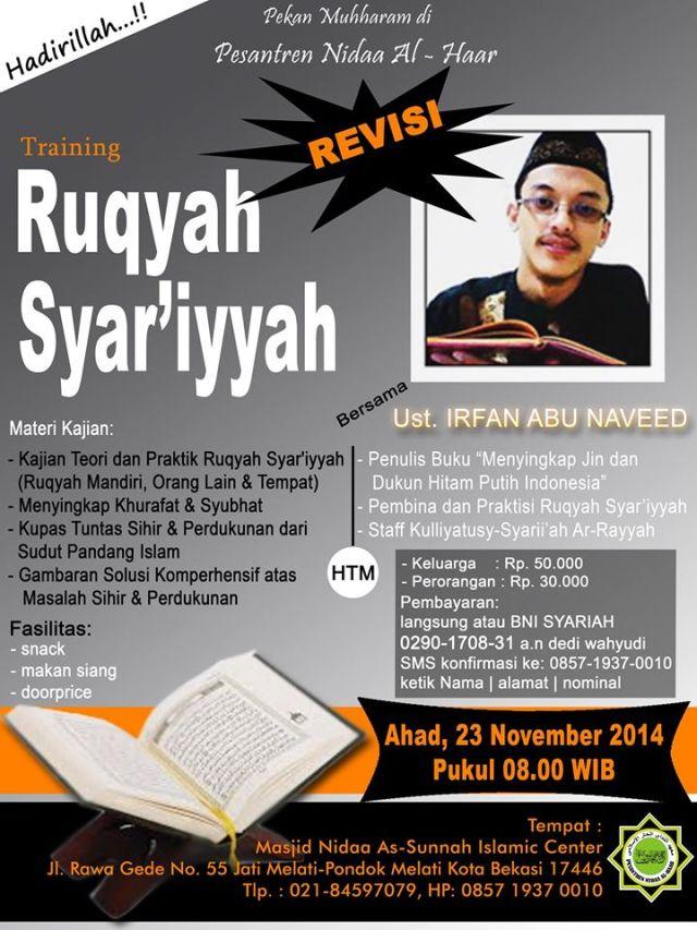 Pamflet Revisi